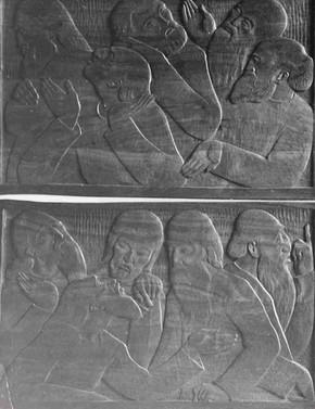 Last Supper- left & right panels
