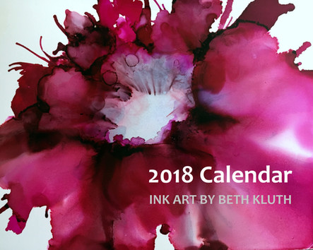 2017 Holiday Catalog