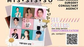 MIS•SIS•SO ที่ปรึกษาส่วนตัว   ศัลยกรรมไทย-เกาหลี [오빠미  광고]
