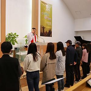 학습세례입교