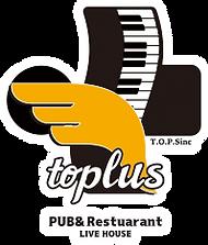 toPLUS新ロゴ.png