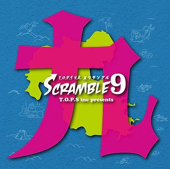Scramble9_JK.jpg