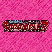 SCRAMBLE3〜7