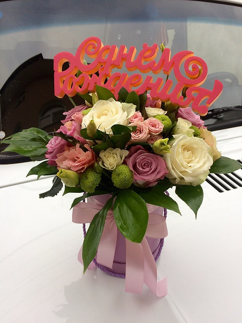 Цветы в коробке Адлер