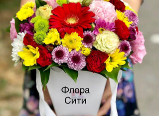 Цветы в Адлере на День Мамы.