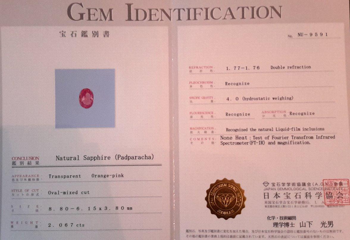 NU-9891