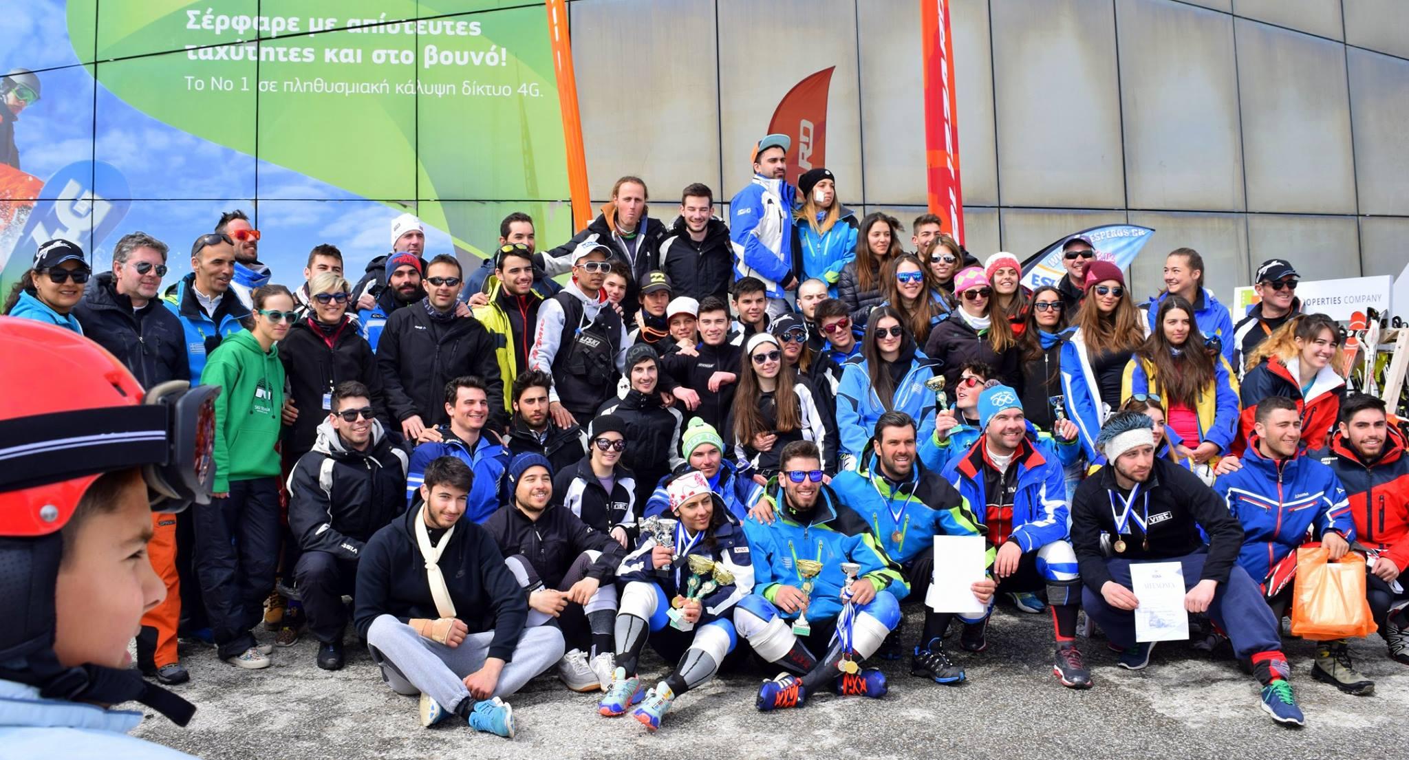 FIS Race