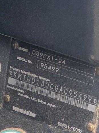 D39PXi-24 95499 (3).jpg