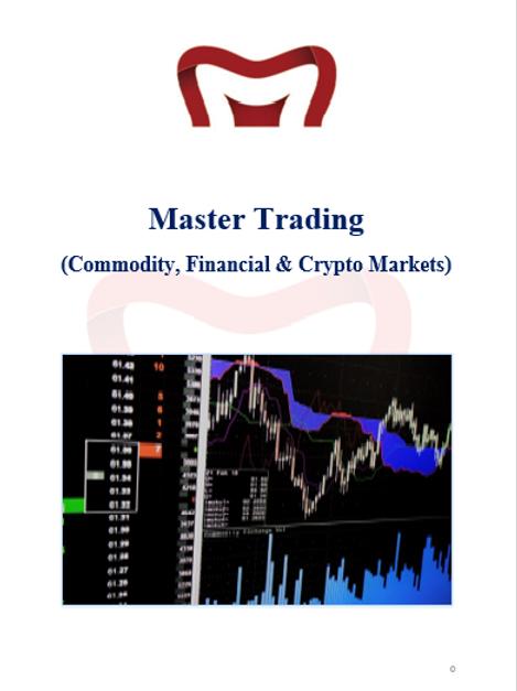 Master Trading  (e-Book)
