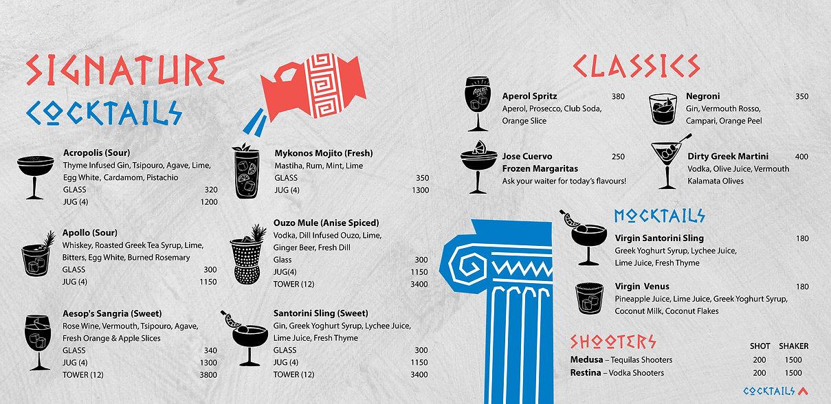 AESOP Drink Menu - Sep2021-Cocktails.jpg