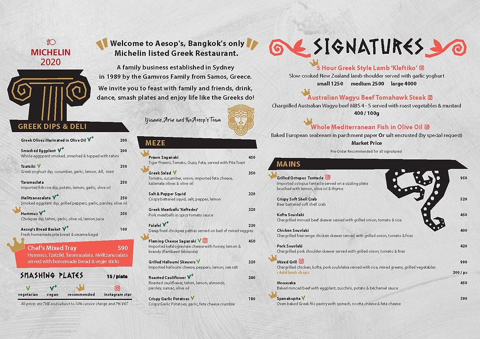 AESOP food menu_revised.png