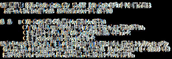vvvv図1.png