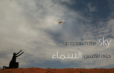 Up to touch the sky
