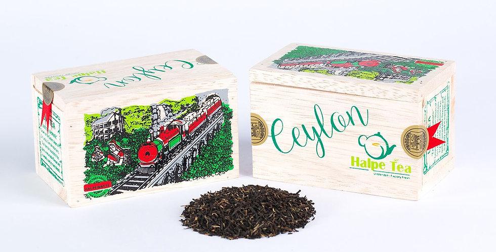 Halpe Train Wooden Tea Box 100g