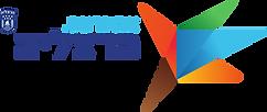 722px-Herzliya_Logo_2011.svg.png