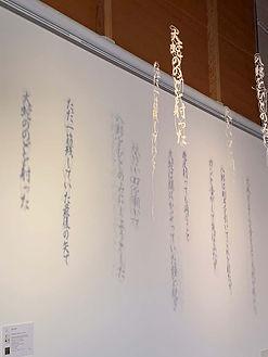 長谷川2.JPG