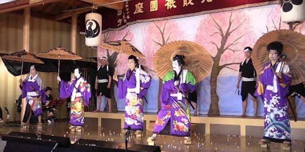 東谷農村歌舞伎「白浪五人男」