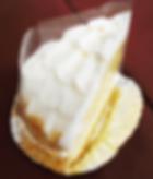 レモンケーキ.png