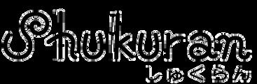 Shukuran