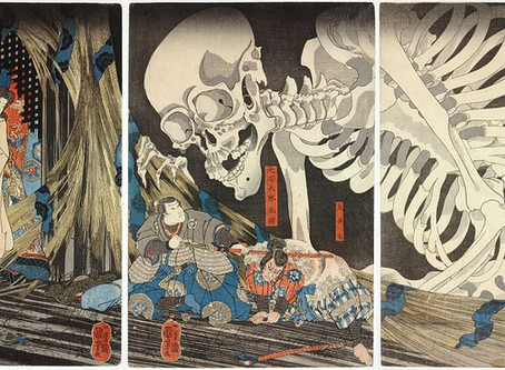 Folklore Friday: Yōkai I