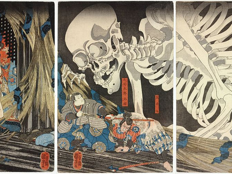 Folklore Friday: Yōkai I