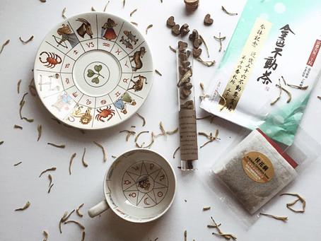 Tea Leaves Thursday: Shiso Tea