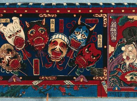 Folklore Friday: Yōkai II