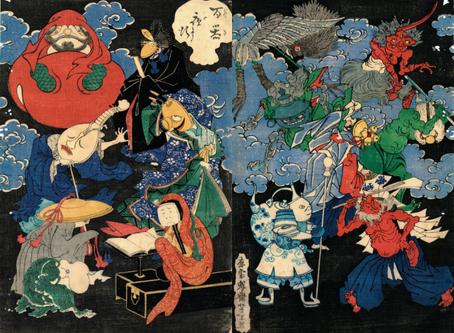 Folklore Friday: Yōkai III