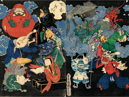 Folklore Friday: Yōkai III