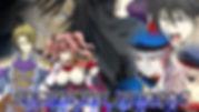 スぺラン10話.jpg