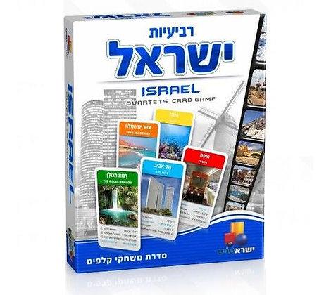 Quartets Card Game- Jerusalem