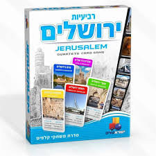 Quartets Card Game- Jerusalem 2