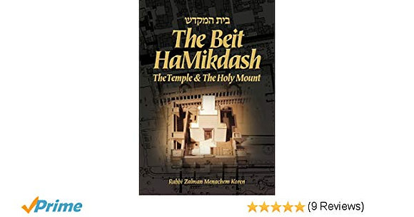 Beit HaMikdash: The Temple and The Holy Mount