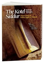 The Kotel Siddur-Prayer Book for Friday Night and Festivals