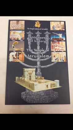 3000 Years of History- The Temple of Jerusalem