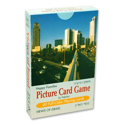 Picture Card Game- Views of Israel