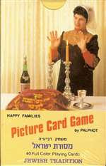 Picture Card Game - Jewish Tradition