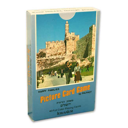 Picture Card Game- Jerusalem