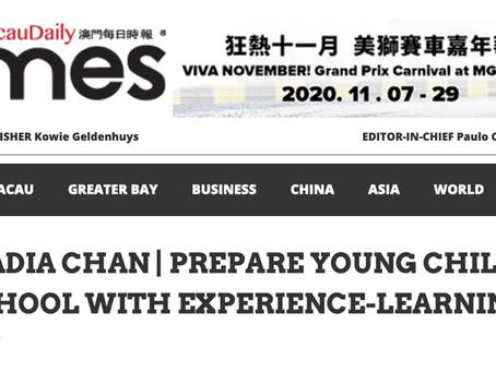 Q&A with Macau Daily Times  《澳門每日時報》的採訪