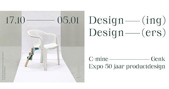 Designing Designers - 50 jaar Productdesign