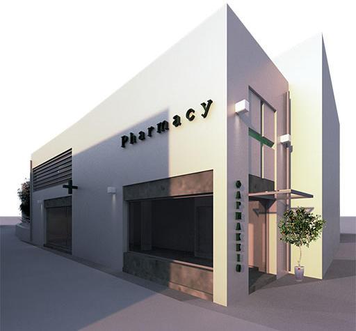 New Pharmacy, Kalloni