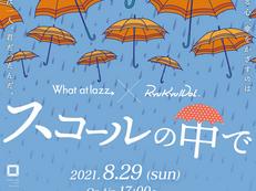2021.8.29(SUN)