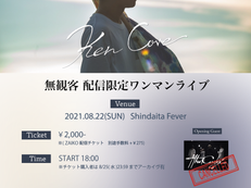 2021.8.22(SUN)