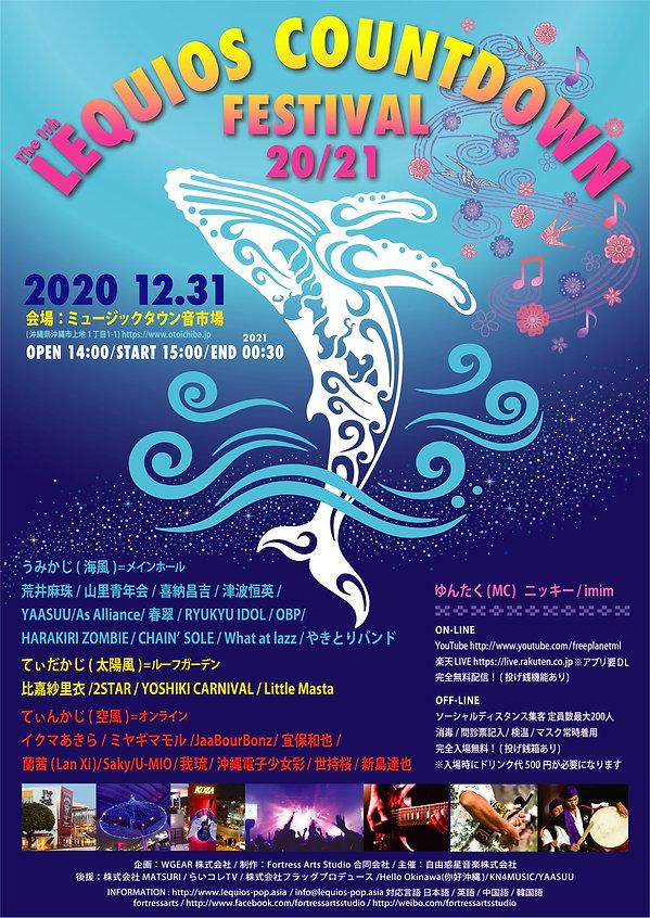 2020.12.31.jpg