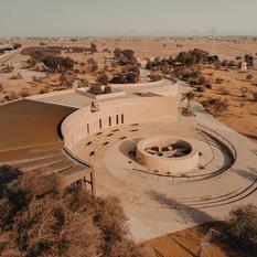 Az emberiség hídja: Meliha