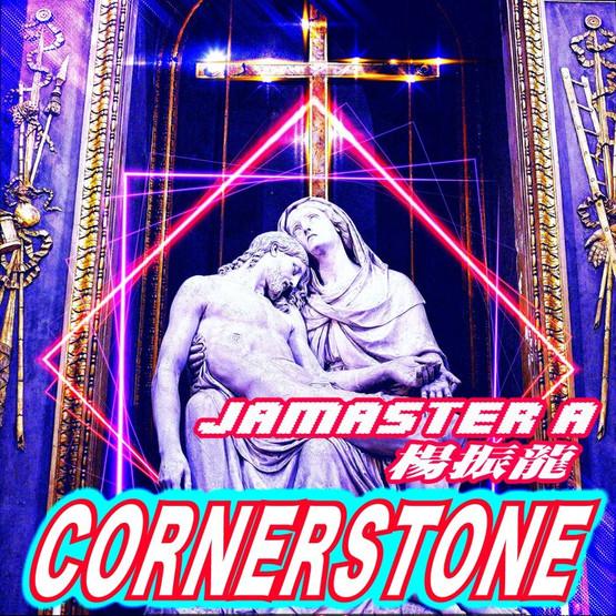 Jamaster A feat. Lola - Cornerstone (Original Mix)