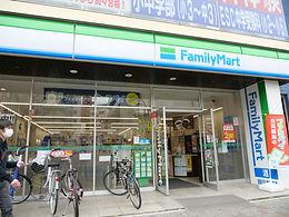 ファミリーマート南浦和店