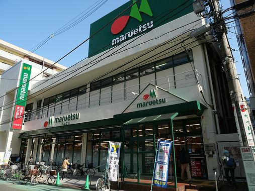 (株)マルエツ南浦和東口店