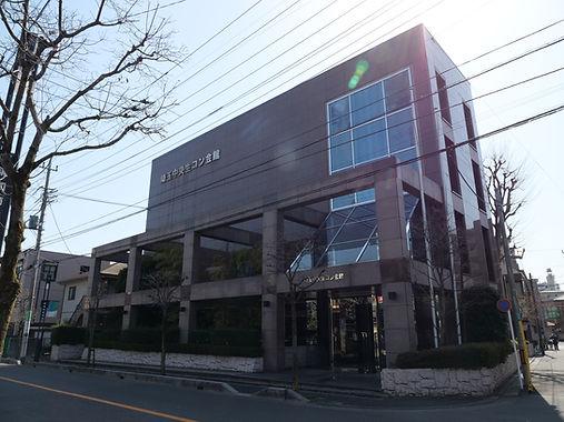 埼玉中央生コン協同組合