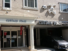 CURTAIN STAGE(有)すぎもとインテリア